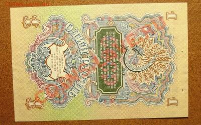 СССР 1 рубль 1947  до 30.09 22.00 мск - 1 рубль 47 рев