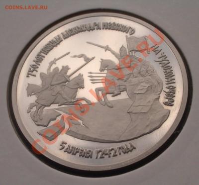 1992 - 3 р. Невский ПРУФ (ок. 3.10.11 в 22-00) - m27
