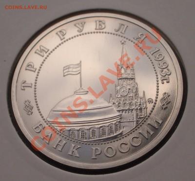 1993 - 3 р. Киев АНЦ (ок. 3.10.11 в 21-00) - m26