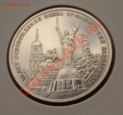 1993 - 3 р. Киев АНЦ (ок. 3.10.11 в 21-00) - m25