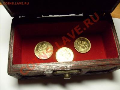 10 рублей 1899 А.Г,Э.Б и 15 рублей А.Г  Золотые . ОЦЕНКА. - S7301126.JPG