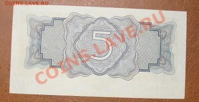 СССР 5 рублей 1934( без подписи)  до 30.09 22.00 мск - 5 рублей 1934 рев