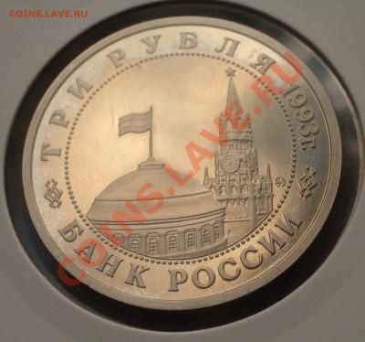 1993 - 3 р. Сталинградская битва ПРУФ (ок. 3.10.11 в 21-00) - m42