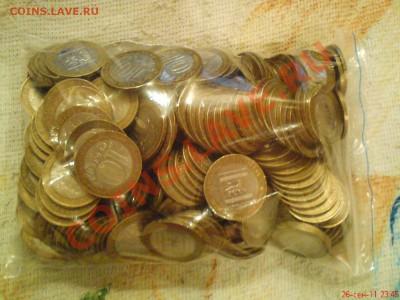 10 рублей биметалл кучка 264  штуки (оценка) - ABCD0017.JPG