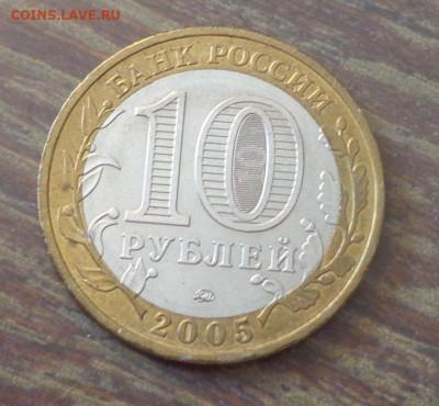 10 рублей БИМ Калининград АЦ до 6.12, 22.00 - 10 р. БИМ Калининград_2.JPG