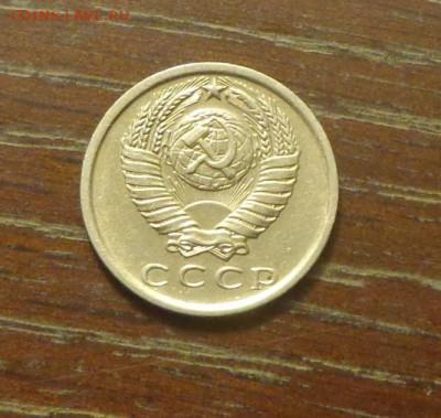 15 копеек 1981 блеск в коллекцию до 6.12, 22.00 - 15 коп 1981_2.JPG