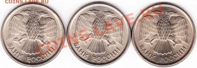 10 рублей 1993 ммд раскол штемпеля ИНТЕРЕСНО !!! - IMG
