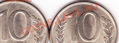 10 рублей 1993 ммд раскол штемпеля ИНТЕРЕСНО !!! - IMG_0003