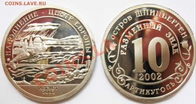 Монеты, посвящённые трагическим событиям - центр европы