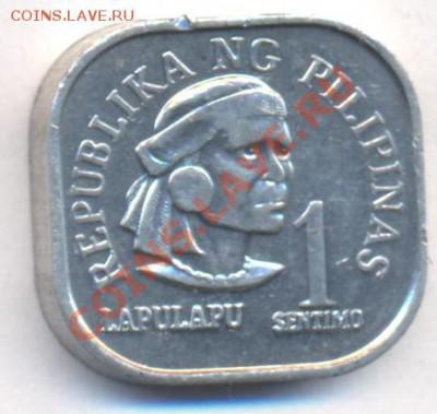 Филиппины 1 сентимо 1975 г.До 28.09.11 г. 21-00 МСК. - Филипп