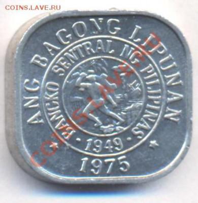 Филиппины 1 сентимо 1975 г.До 28.09.11 г. 21-00 МСК. - Филипп.1