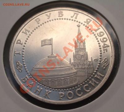 1994 - 3 р. Севастополь ПРУФ (ок. 3.10.11 в 22-00) - m52
