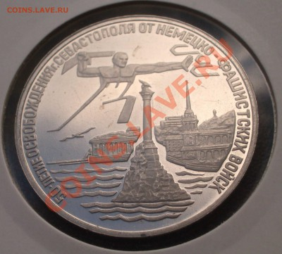 1994 - 3 р. Севастополь ПРУФ (ок. 3.10.11 в 22-00) - m51