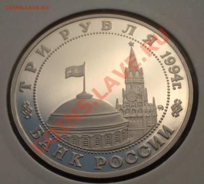 1994 - 3 р. Второй фронт ПРУФ (ок. 3.10.11 в 22-00) - m54