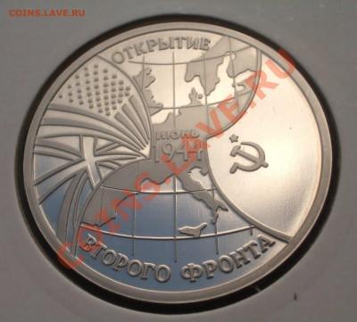1994 - 3 р. Второй фронт ПРУФ (ок. 3.10.11 в 22-00) - m53