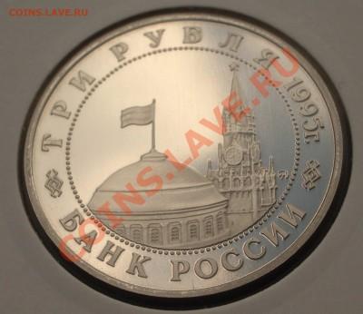 1995 - 3 р. Будапешт ПРУФ (ок. 3.10.11 в 22-00) - m38