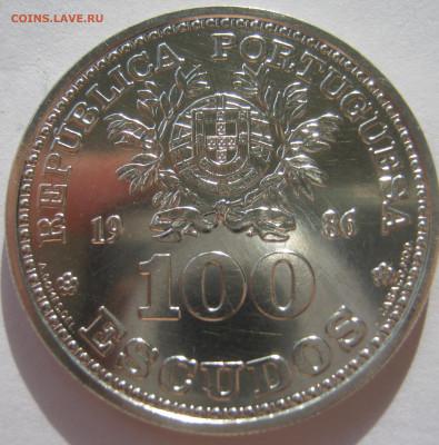 Португалия - IMG_7918.JPG