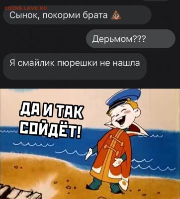 юмор - BHLALvCRPak