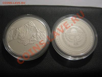 Кыргызстан новинки 2011 - 1 сом - Хан-Тенгри_2