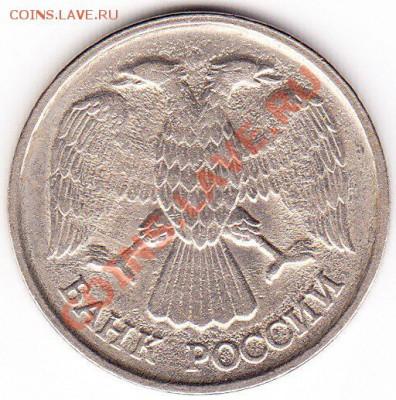 10р 1992 - IMG_0008