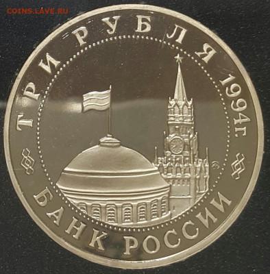 Пруф Молодая Россия ФИКС до 06.12.2020 - 20200912_134939-1