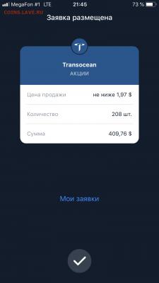 Инвестирование с приложением Тиньков инвестиции - F9BC505A-0360-43B5-AF5F-7A0E34523FCA