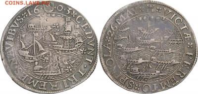 Монеты с Корабликами - 5526_kb1182_r_c