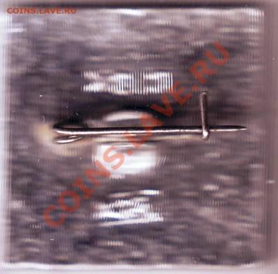 Знак  20 НИИТОП до 03.10.11г. в 19.00 - IMAGE0155.JPG