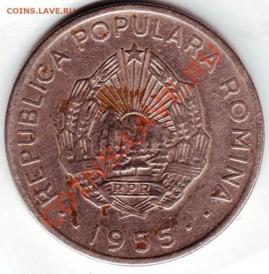 50 бани 1955 Румыния до 03.10.11г. в 19.00 - IMAGE0139.JPG