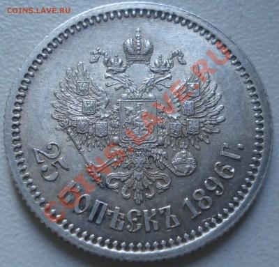 продажа серебра (Ники) пополняемая - 25-96 ав.JPG