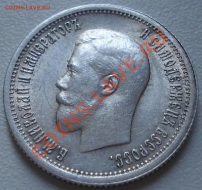 продажа серебра (Ники) пополняемая - 25-96 рев.JPG