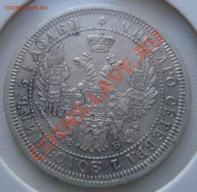 продажа серебра (Ники) пополняемая - 25-58 ав.JPG