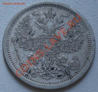 продажа серебра (Ники) пополняемая - 20-75 ав.JPG