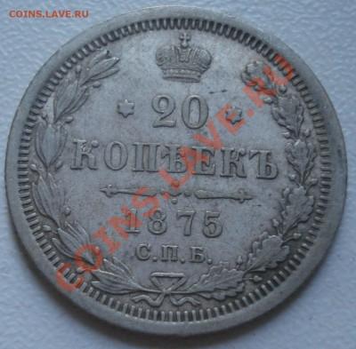 продажа серебра (Ники) пополняемая - 20-75 рев.JPG