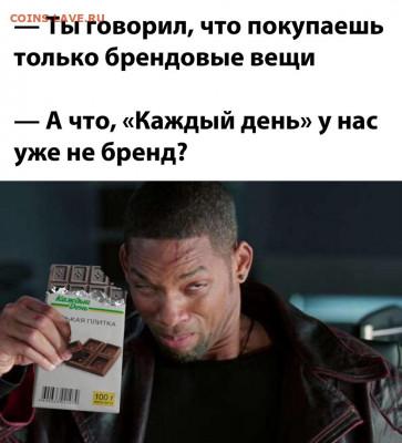 юмор - RIQ9kd5i6k0