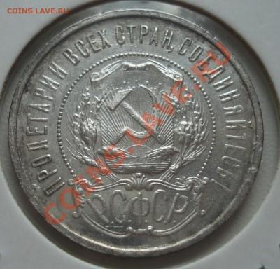 продажа серебра (Ники) пополняемая - 50-22 ав.JPG
