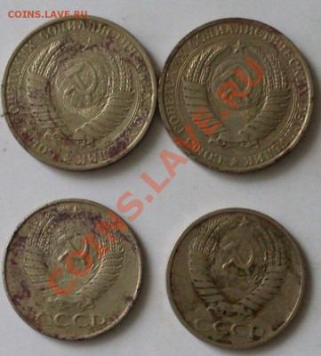 1 руб 1961(2шт).50 коп 1961 и 73г!до 29 сентября 23.00 - SDC13857.JPG
