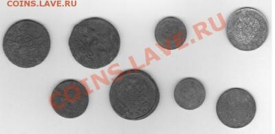Кузбасский коп - монеты1