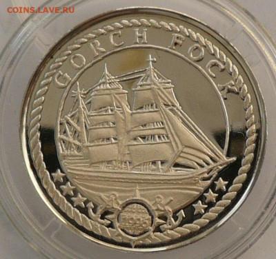 Монеты с Корабликами - P1090566