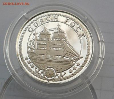 Монеты с Корабликами - P1090567