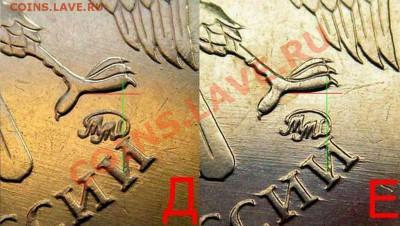 10 рублей 2009 1.1Д правильно ли? - 126757251257457094
