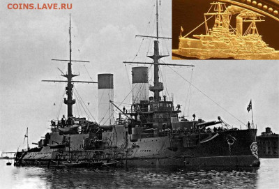 Эскадренный броненосец «Император Александр III» на Большом Кронштадтском рейде, август 1904 года - ImperatorAleksandrIII1904Kronshtadt