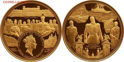 Монеты с Корабликами - 2019 3000 долларов Александр III