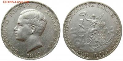 Португалия - 160875554 (1)