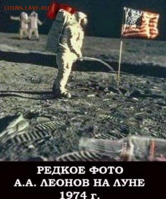 Новости астрономии и космонавтики - 0 a 34 mooi8
