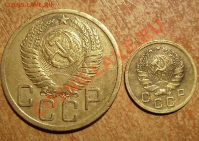 15к 1927г. Ф-37 До 27.09.2011г - Б 1.JPG
