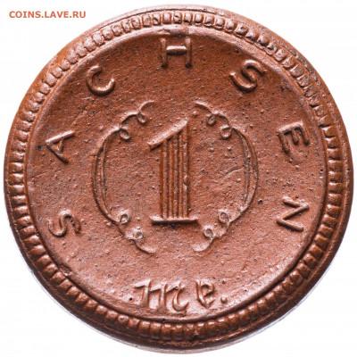 Монеты с Корабликами - 624840_big