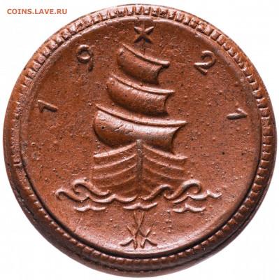 Монеты с Корабликами - 624839_big