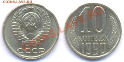 РАСКОЛИЩЕ!!!на 1 рубле 1997.до 22:22 29 сентября - 10 90 выкус