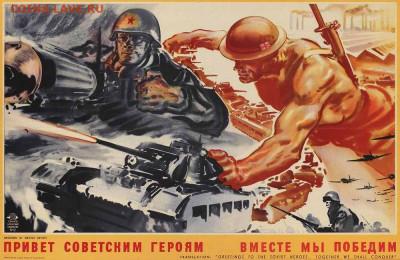 Про СССР - 76bbb95bb04c5061f297ac5e2b1e2482[1]